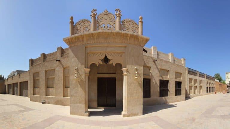 حيّ الفهيدي التاريخي
